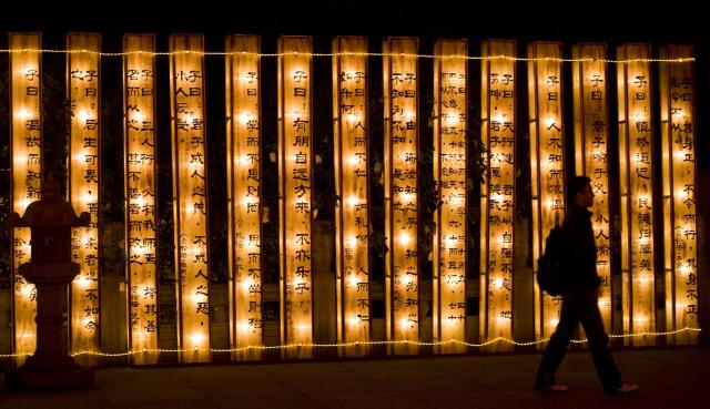 Peculiaridades del calendario chino que debes conocer