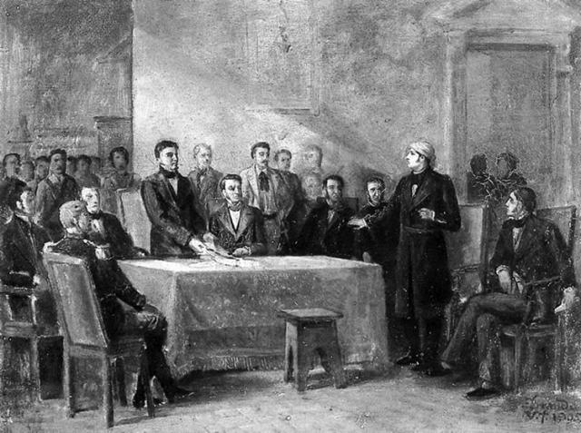 Un día como hoy se promulga formalmente la Declaratoria de Independencia