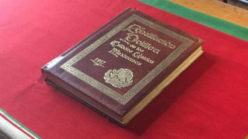 5 de febrero: Por qué es el día de la Constitución mexicana