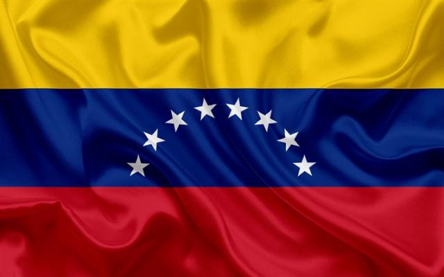 Por qué se celebra el Día del Himno Nacional de Venezuela