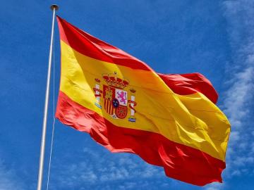 Qué se celebra en España el 9 de junio de 2021