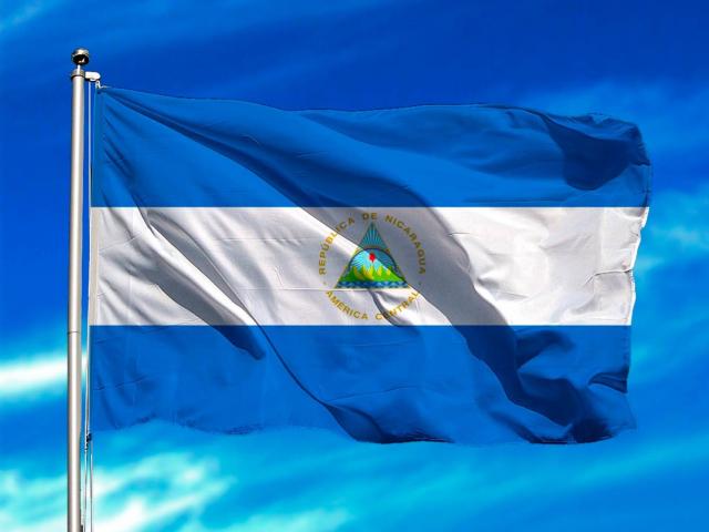 Qué se celebra en el mes de agosto en Nicaragua: Calendario 2021
